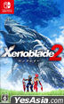 Xenoblade2 (Normal Edition) (Japan Version)