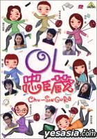 OL Chu-SiNGURa (Japan Version)