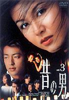 mukashinootoko03
