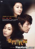Midas (2011) (DVD) (End) (Multi-audio) (SBS TV Drama) (Taiwan Version)