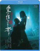 Nude no Yoru (Blu-ray)(Japan Version)