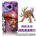 OneMagic HTC New One One Piece TPU Phone Cover - Chopper
