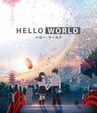 HELLO WORLD (Blu-ray) (Normal  Edition)(Japan Version)