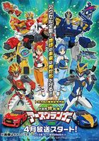 TOMIKA KIZUNA GATTAI EARTH GRANNER RIDE ON EDITION (Japan Version)
