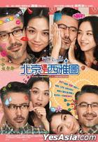 Finding Mr. Right (2013) (Blu-ray) (Hong Kong Version)