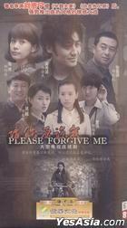 Please Forgive Me (H-DVD) (End) (China Version)