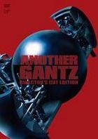 Another Gantz (Director's Cut Complete Edition) (DVD) (Japan Version)