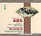 ZHU, J.: Symphonic Fantasia / Symphony No. 4
