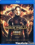 The Hunger Games: Mockingjay Part 1 (2014) (Blu-ray) (Hong Kong Version)