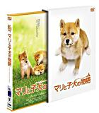 A Tale Of Mari And Three Puppies (DVD) (Special Edition) (Japan Version)
