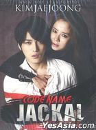 Code Name: Jackal (DVD) (Thailand Version)
