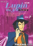 雷朋三世 - Part III Disc.7 (日本版)