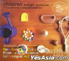 Childern Songs: If I Could Sing A Song Like Children