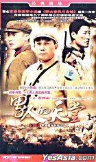 Nan Ren De Tian Tang (VCD) (End) (China Version)