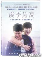 In Between Seasons (2016) (DVD) (Taiwan Version)