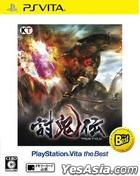 Toukiden (Bargain Edition) (Japan Version)