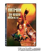 Batman: Soul of the Dragon (2021) (DVD) (Hong Kong Version)