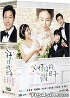Glorious Day (2014) (DVD) (Ep.1-44) (End) (Multi-audio) (SBS TV Drama) (Taiwan Version)