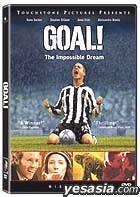 Goal! (Korean Version)