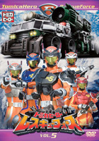 Tomica Hero Rescue Force (DVD) (Vol.5) (First Press Limited Edition) (Japan Version)