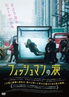 Collective Invention (DVD) (Japan Version)