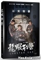 Lobster Cop (2018) (DVD) (Taiwan Version)