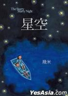 The Starry Starry Night (Hardcover)