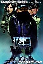 Kung Fu Hip-Hop (DVD) (US Version)