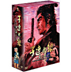 Lone Wolf and Cub (Kozure Ookami) Part.2 DVD Digistack Collection (DVD) (Japan Version)