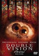 Double Vision (DVD) (Unexpurgated Edition) (Japan Version)