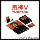 WayV - Puzzle Package (Yangyang Version) (Limited Edition)