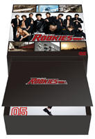 Rookies - Ura Box (DVD) (Japan Version)