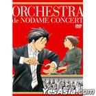 Nodame Orchestra Live! (Korea Version)