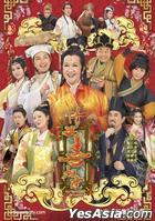 倩女喜相逢 (DVD) (1-15集) (完) (國/粵語配音) (中英文字幕) (TVB劇集) (美國版)