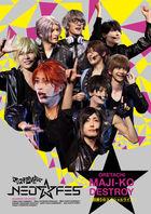 Majidesu LIVE 2019 NEO FES [BLU-RAY](Japan Version)