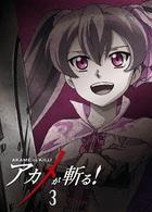 Akame ga KILL! vol.3 (DVD)(Japan Version)