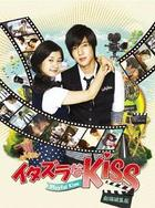 Playful Kiss (Theatrical Edition) (DVD) (Japan Version)