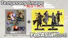 Sengoku Musou 5 (Ikki Tousen Box) (Japan Version)