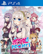 Boku Hime Project (Japan Version)