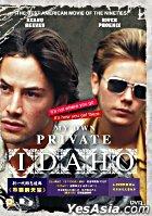 My Own Private Idaho (1991) (DVD) (Hong Kong Version)