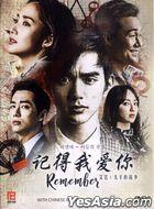 記得我愛你 (2015) (DVD) (1-20集) (完) (韓/国語配音) (中英文字幕) (SBS劇集) (シンガポール版)