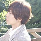 Hareiro (Normal Edition)(Japan Version)