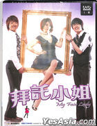 My Fair Lady (DVD) (End) (Multi-audio) (KBS TV Drama) (Taiwan Version)