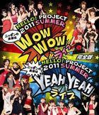 Hello! Project 2011 SUMMER - Nippon no Mirai wa WOW WOW YEAH YEAH Live - Complete Edition [Blu-Ray] (Japan Version)