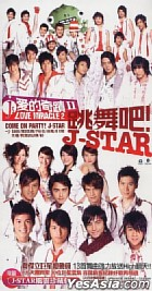 Love Miracle 2 - Come On Party! J-STAR (AVCD)