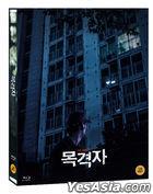 The Witness (Blu-ray) (Korea Version)