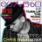 Turn Up the Music [Single]