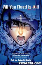 All You Need Is Kill (Vol.1)