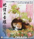 Snakes And Earrings (2008) (VCD) (Hong Kong Version)
