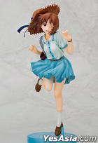 THE IDOLM@STER : Hagiwara Yukiho 1:8 Pre-painted PVC Figure
